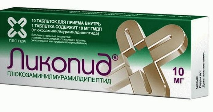 pikkelysömör gyógyszer likopid)