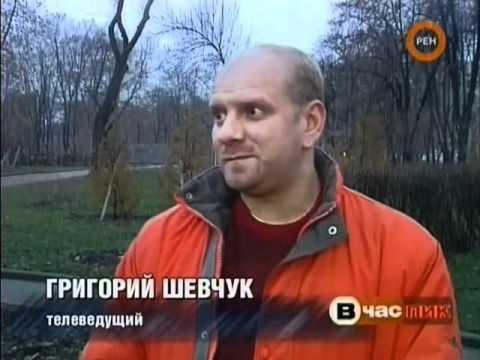 pikkelysömör kezelése trichologist)